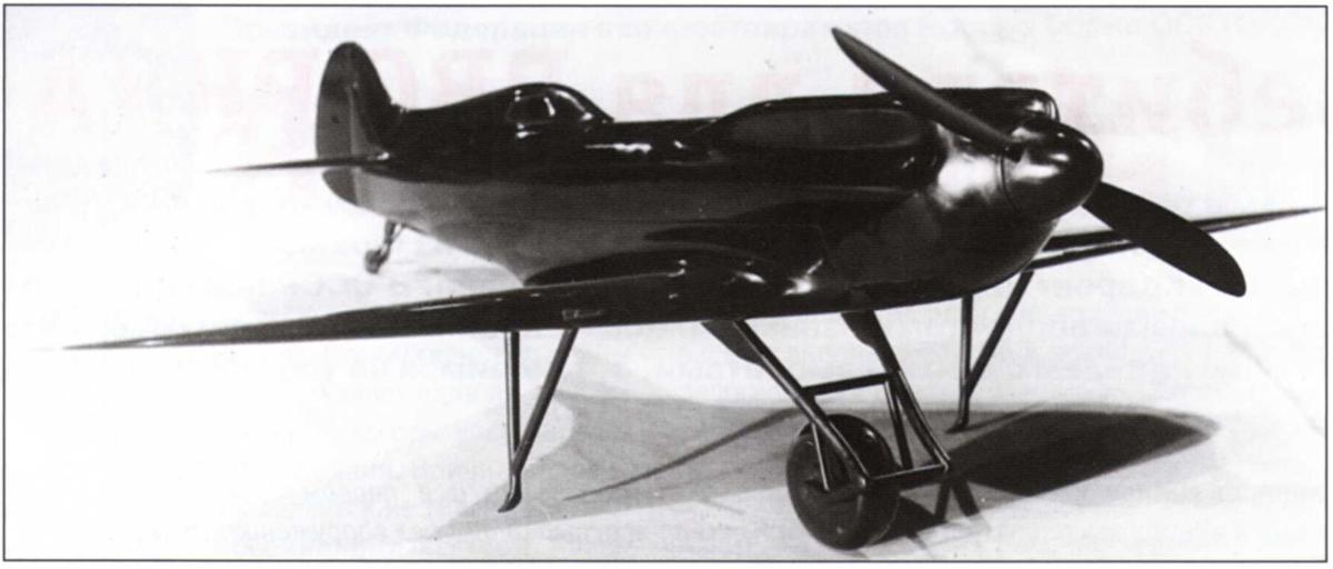 Г-26 — скоростной истребитель Гроховского