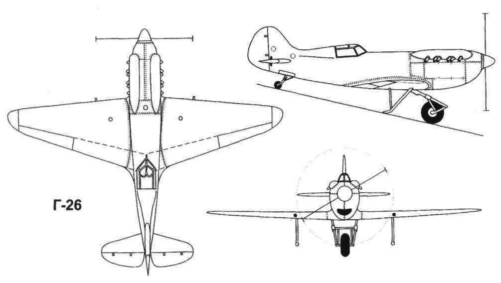 Схема истребителя Г-26