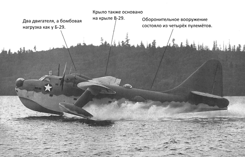 XPBB-1 Sea Ranger на взлёте
