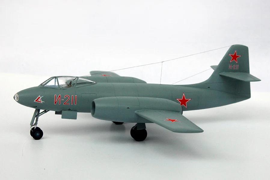Модель И-211