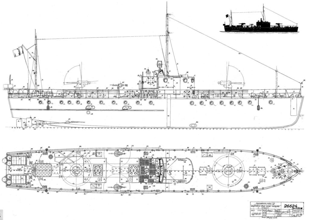 Боковой вид и план палубы МО-4