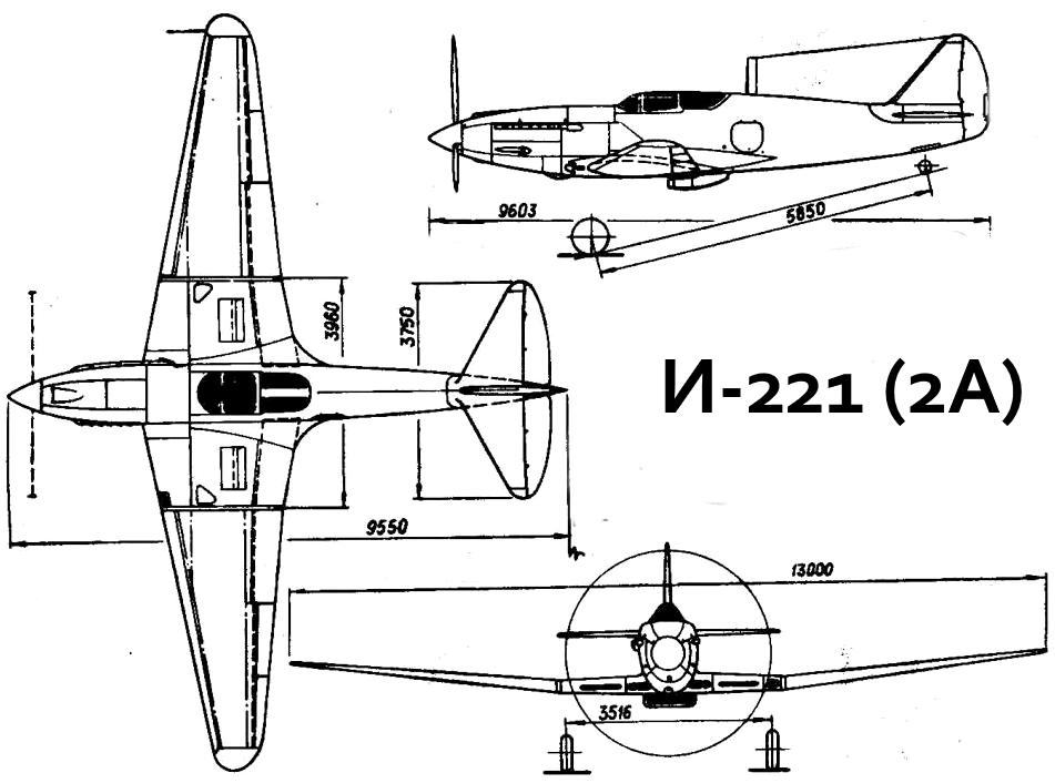 Схема И-221 (2А)