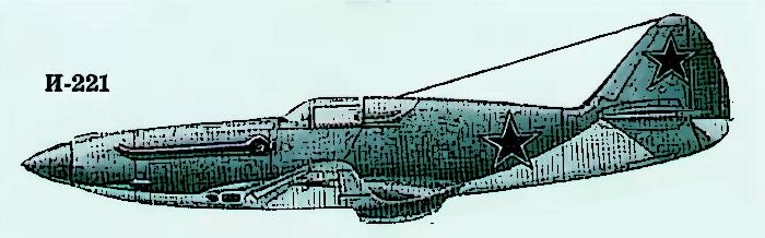 И-221 Рисунок