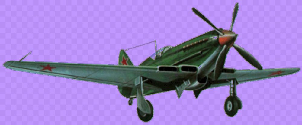 И-221