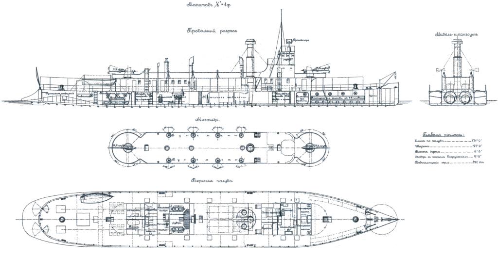 "Схема канонерской лодки типа ""Бурят"""