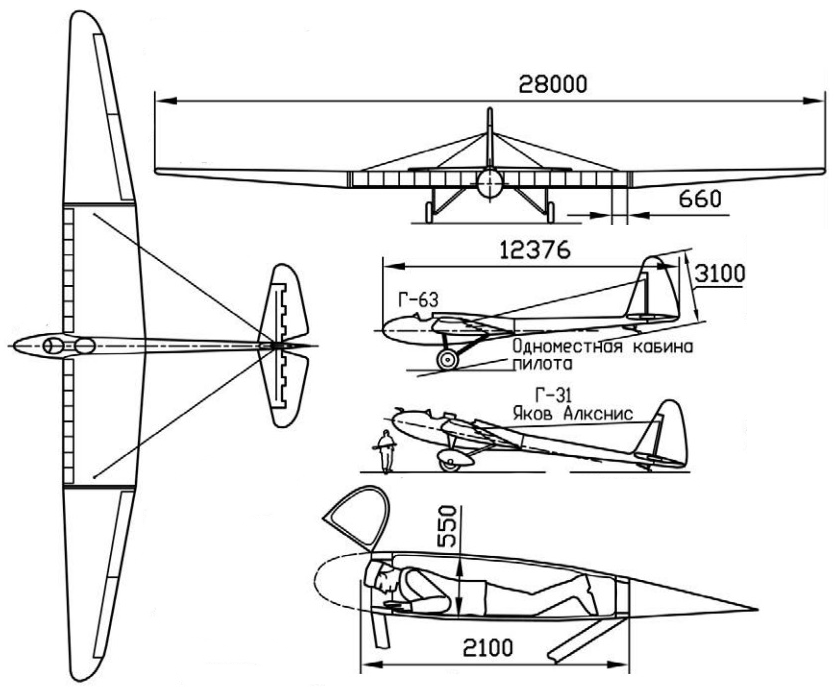 Схема десантного планера Г-31 (Г-63)