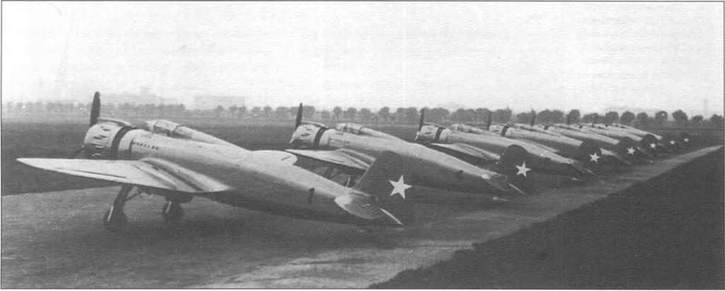 Ва.65 в чилийских ВВС