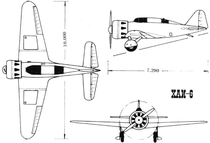Схема ХАИ-6
