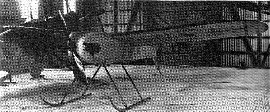 Один из первых Aerial Target