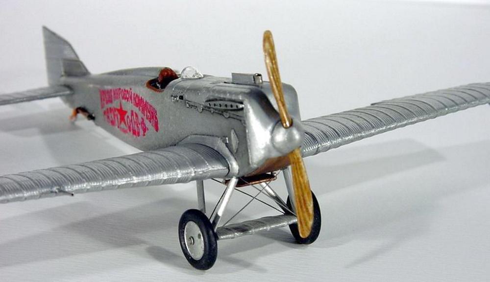 Ил-400(И-1)