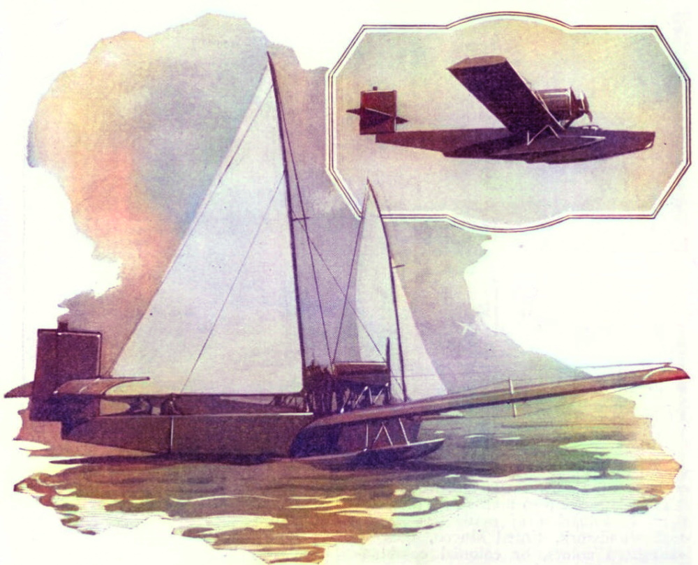 Rohrbach Ro II. Летающая лодка — первенец Адольфа Рорбаха