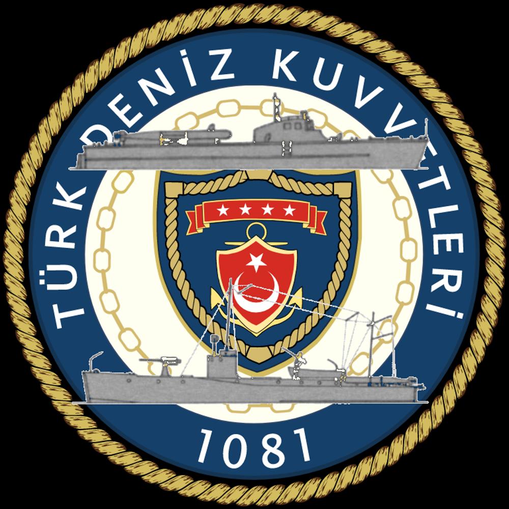 Ранний москитный флот Турции
