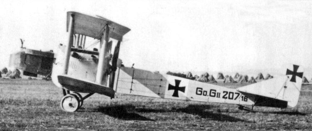 Бомбардировщик Gotha G.II