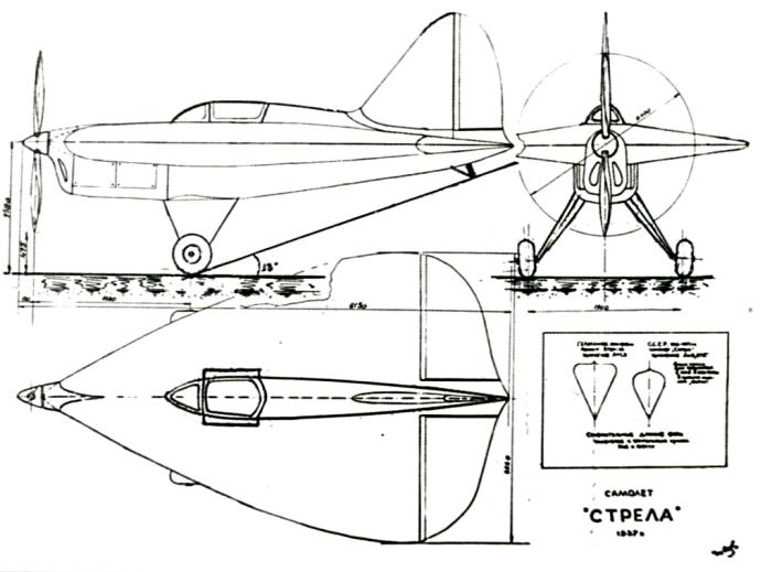 """Схема САМ-9 """"Стрела"""""""