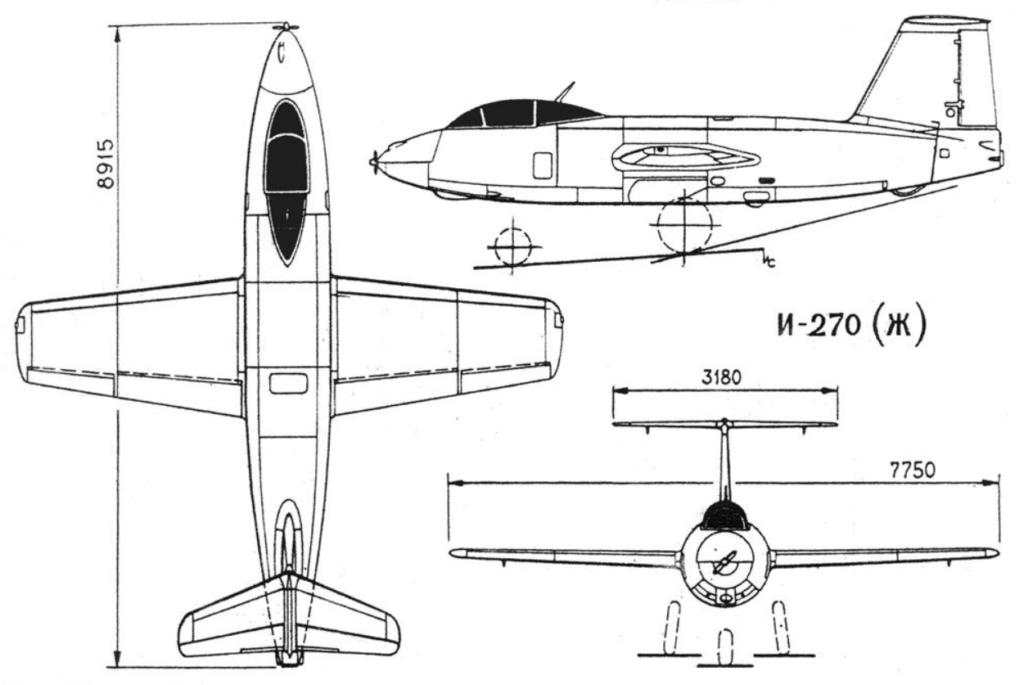 Схема И-270