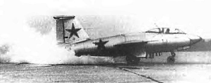 И-270 на взлете