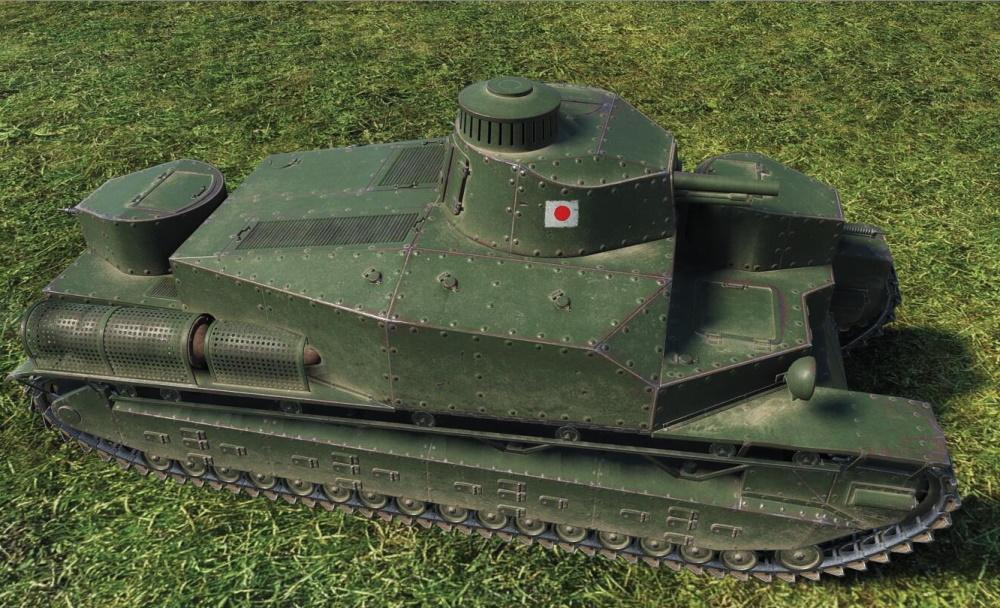 Японский танк 2591