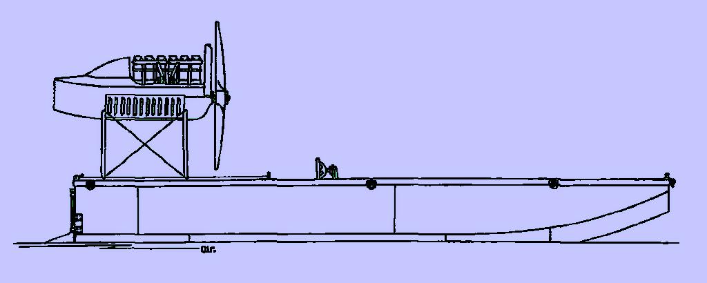 Проект аэроглиссера Зернова