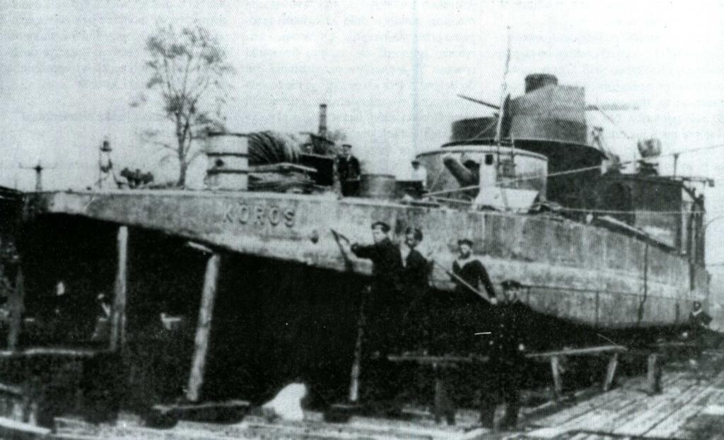 «Körös» в Будапештском доке, в процессе ремонта после полученных повреждений