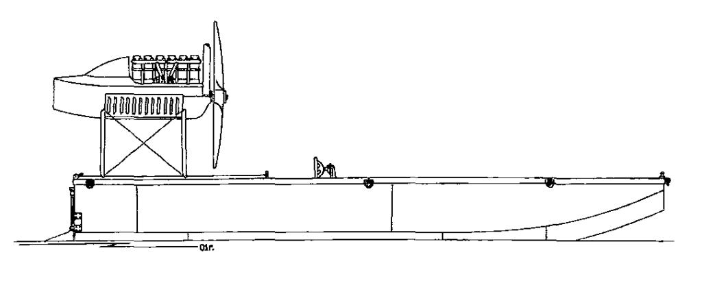 Аэроглиссер «грузового типа»